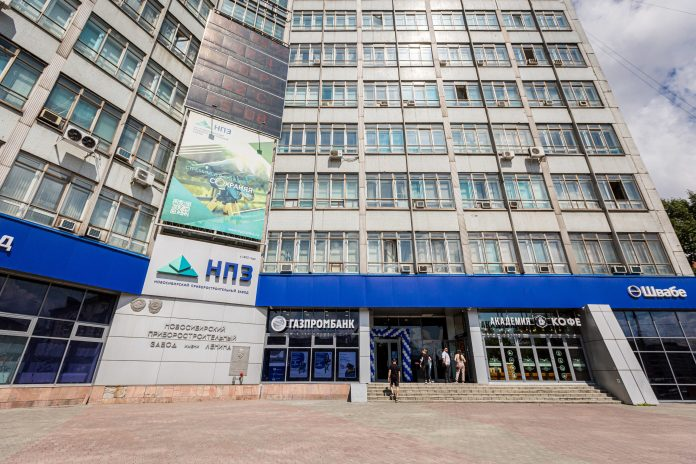Gazprombank has opened a new office in the area of Kalinin