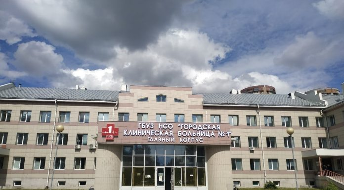 In Novosibirsk close part of the hospital where they had suspected kovid