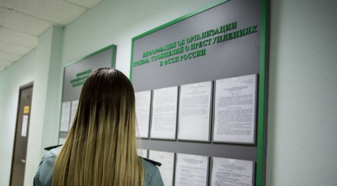 """In Novosibirsk collectors fined for leaflets with the word """"Scam"""" is sent to the debtor"""