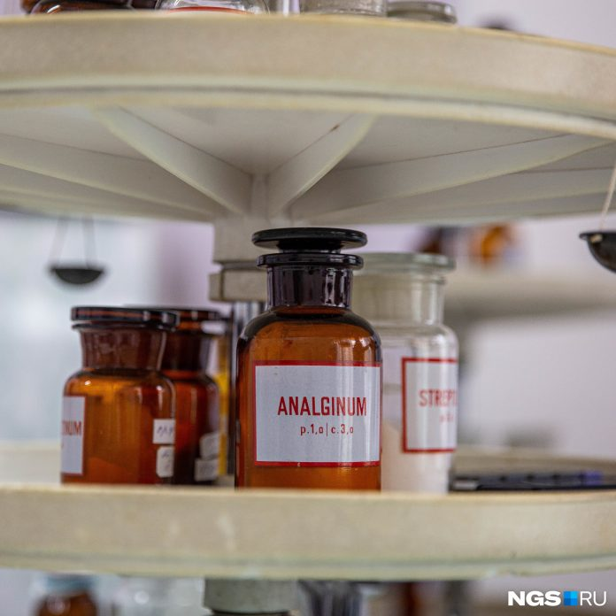 In Novosibirsk has earned a system of control of drugs — more expensive drugs and will disappear from the pharmacies