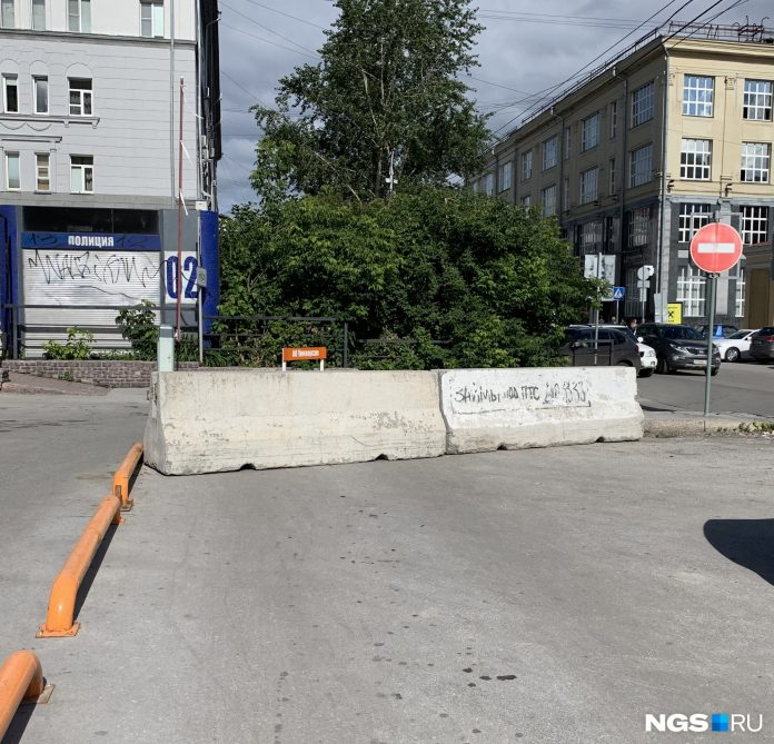 In Novosibirsk have blocked the Parking near