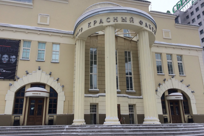 In Novosibirsk have cancelled performances of all theatres