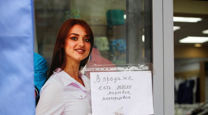 In Novosibirsk sell pharmacy. How much money they ask for and why — learning ad
