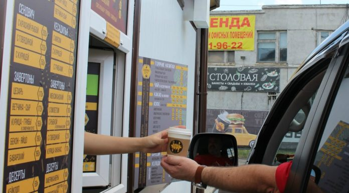 In Novosibirsk there is another network cafe — it was opened by local entrepreneurs