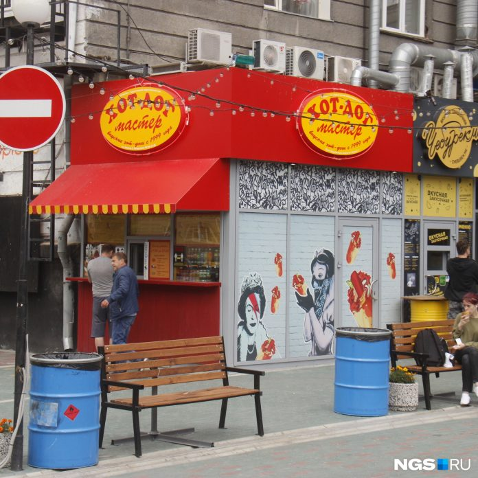 In the food court resumed the work of all institutions and construction of new