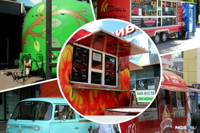 Meals on wheels: in Novosibirsk booming food-truck — show new and remember the interesting old