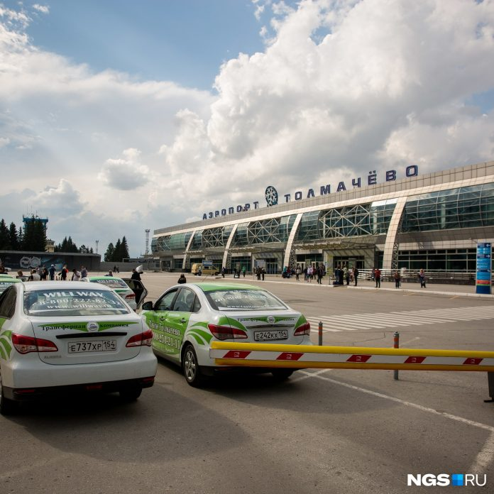 Nine people, arrived in Novosibirsk from Russia, discovered coronavirus