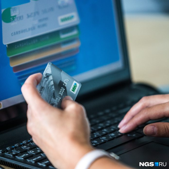 Novosibirsk police have called the most effective techniques Scam (don't fall for them!)