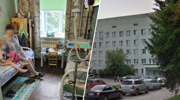 Pediatric Oncology and Hematology case will be built at the regional hospital in Novosibirsk