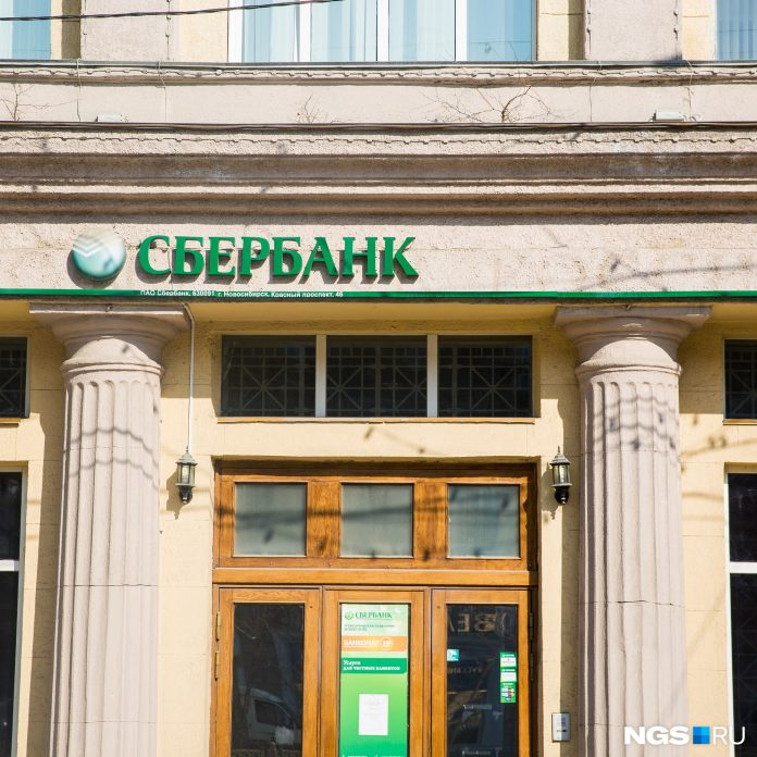 Sberbank agreed to buy 2GIS. Tell the details of the deal