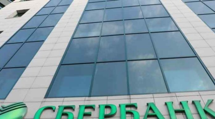 """Sberbank increased the amount of the loan under the mortgage program """"the State support – 2020"""""""