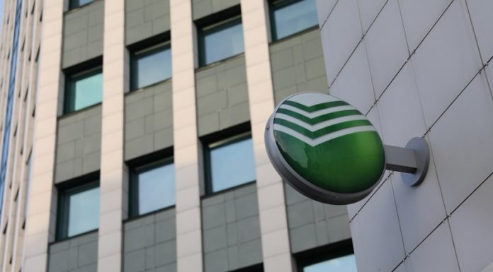 Sberbank launches a new product for financing of the project developers