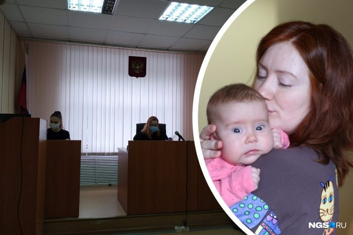 The court sided with parents of 5-month-old Sofia Darbinyan in a dispute with the Ministry of health of the Novosibirsk NSO