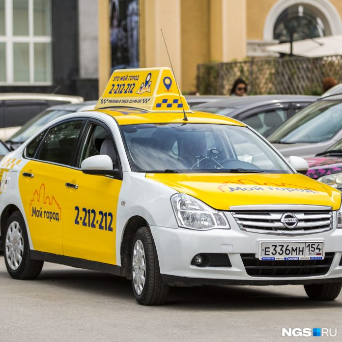 The oldest taxi service