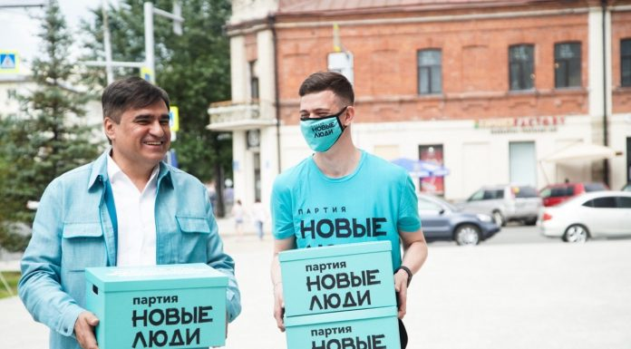 """The party """"New people"""" handed over 50 thousand signatures for nomination of candidates in Novosibirsk"""