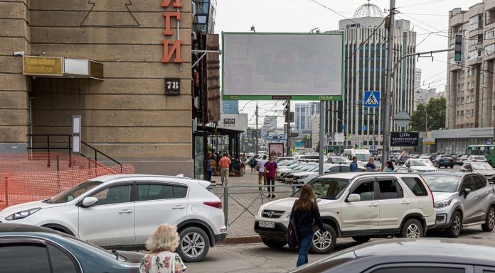 """Threat Red: on main street set the trap and """"passes"""" that threaten the lives of Novosibirsk (shown in sifco)"""