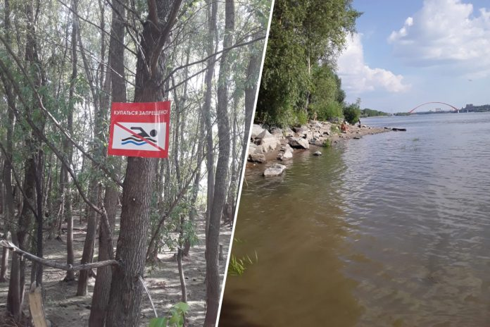 Two were drowned, the third are looking for. On a wild beach of Novosibirsk hardly has not killed the girl claimed those who rescued her