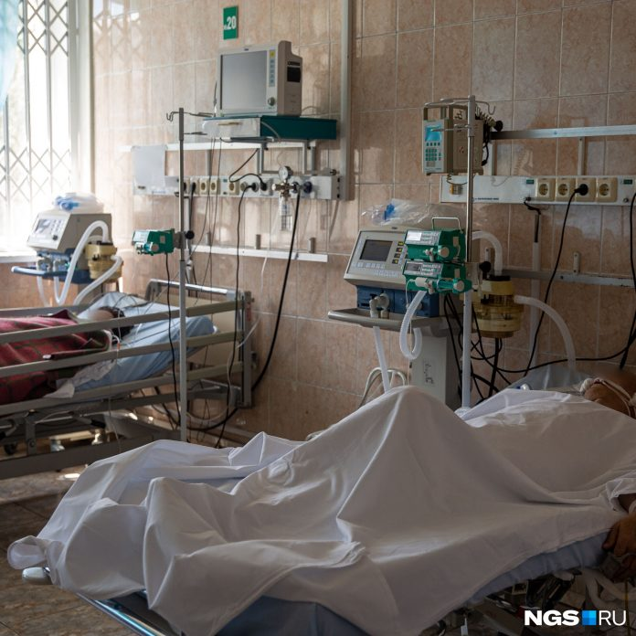What are the consequences of coronavirus have been found ill Novosibirsk (health is not the same)