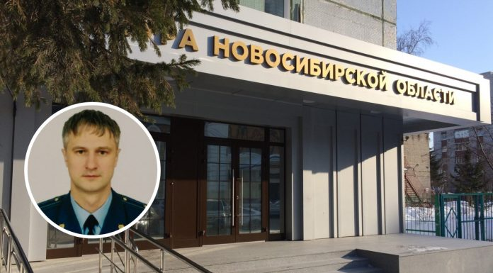 Wrote the application on dismissal: there is information about the resignation of the chief Prosecutor of Novosibirsk