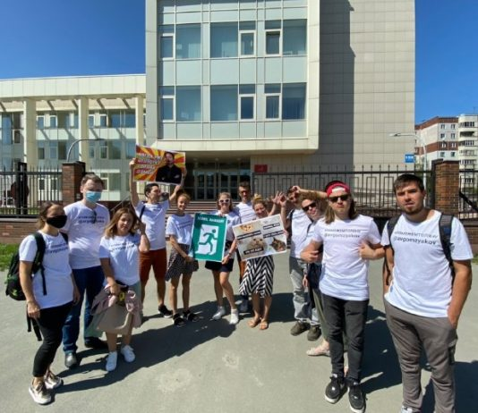 """""""Help Tolyan"""": two dozen of Novosibirsk came to the court to support travel bloggers, who are in jail"""