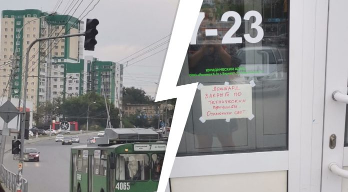 """House in the area of metro station """"Golden Niva"""" were left without electricity"""