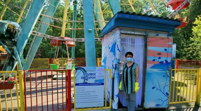 Liters of antiseptic, and the distribution of masks: what rules will work the rides in the parks in Novosibirsk