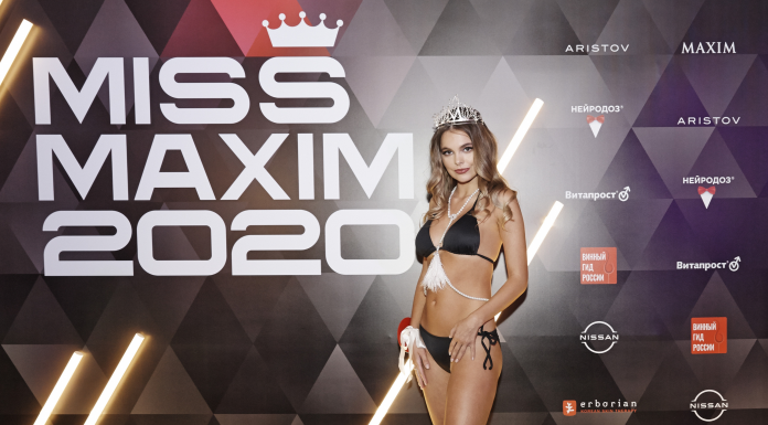 MAXIM magazine has chosen the hottest beauty of the year. Look at it (in the top 10 was lit and Siberians)