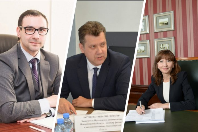 Ministers are accountable for the profits: look, who in the Novosibirsk region has earned more than the others