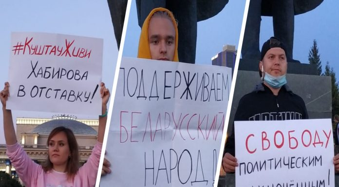 Novosibirsk staged pickets on Lenin square — talk what they want