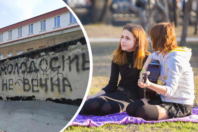 Smart and hungry: the life of young people in Novosibirsk — 6 short stories
