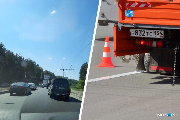 The drivers stood in a five-kilometer traffic jam on the outskirts of Novosibirsk