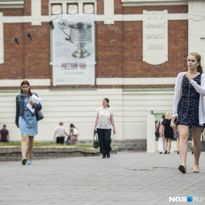 The heat is off. Study the weather in Novosibirsk at the weekend