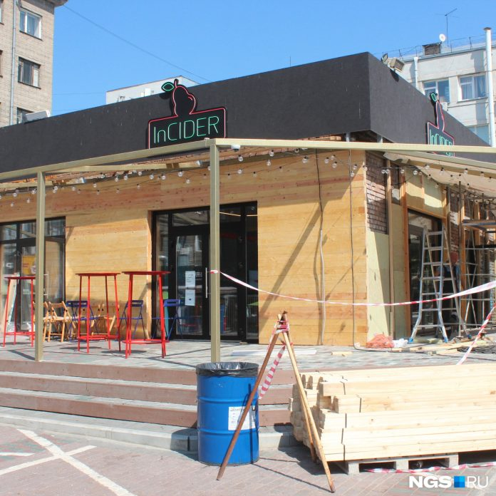 The owners of the Rooks opened the first in Novosibirsk a separate sidreria