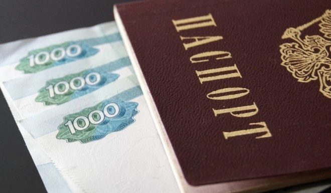 To return the money for the holiday: the tour operator has described how a Aug to receive payments from the state