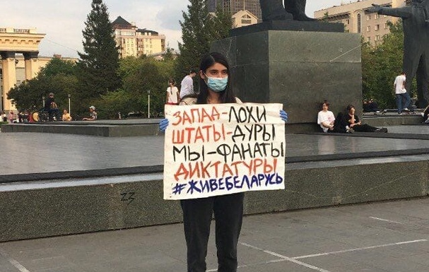 """""""We are the fans of dictatorship."""" The city's residents took to the picket in support of the protesters in Belarus"""